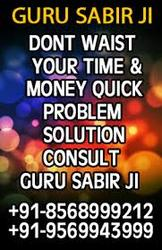 all problem solution get free free free 856899212